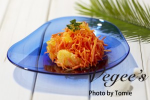carrot_orange_marinatedsalad